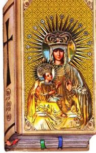Чудотворная Аглонская икона Божией Матери