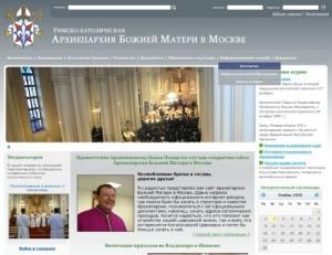 Сайт архиепархии Божией Матери в Москве