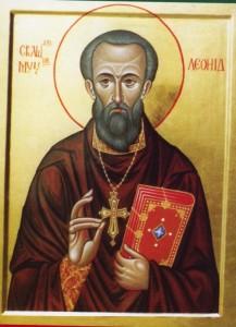 Икона священномученика Леонида Федорова, школа живописи в Сериате