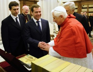 Обмен подарками между Президентом Медведевым и Папой Бенедиктом XVI