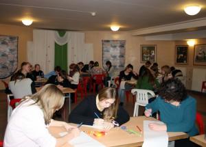 Молодежь в Челябинске