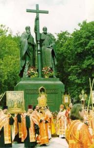 Богослужение в День славянской письменности и культуры