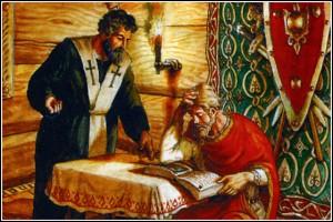 Объяснение основ веры