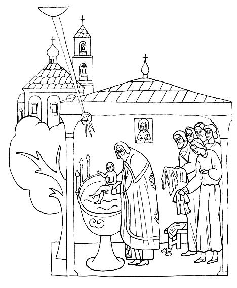 воздухе крещение руси картинки раскраски этапе композа изображения