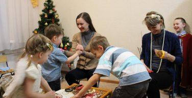 Рождественский вечер в Центре детского досуга при Кафедральном соборе Новосибирска