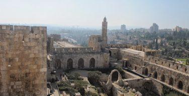 Археологи нашли возможное место суда над Иисусом Христом