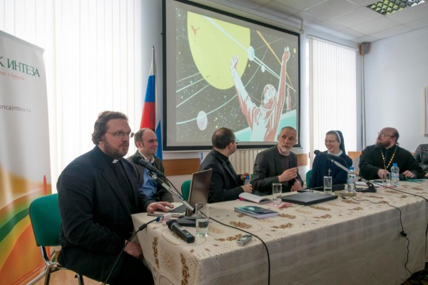 Международная конференция «Космология и вера – ключ к межконфессиональному диалогу» состоялась в Москве