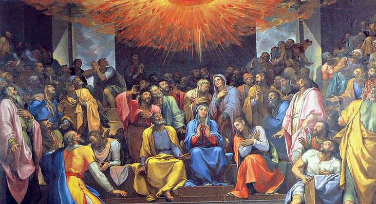 9 июня. Сошествие Святого Духа. Пятидесятница. Торжество
