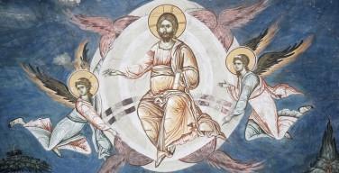 21 мая. Вознесение Господне. Торжество