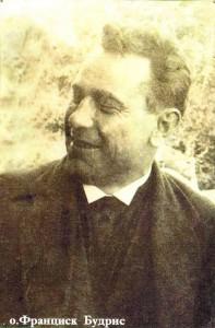 Священник Франциск Будрис