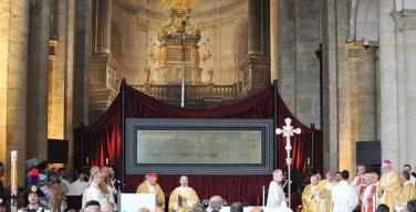 За 67 дней Туринской Плащанице поклонились более полутора миллионов паломников