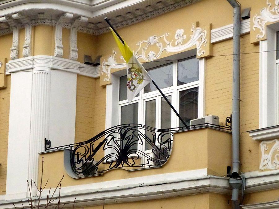 В посольстве Ватикана в России прокомментировали закон о религиозных организациях с иностранным финансированием