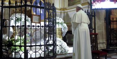 """Визит Папы Франциска в Турин – """"возвращение к истокам"""""""
