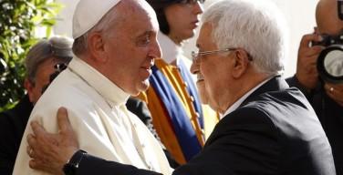 Подписано всестороннее соглашение между Святейшим Престолом и Палестиной