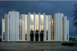 Здание Курганской Областной Филармонии