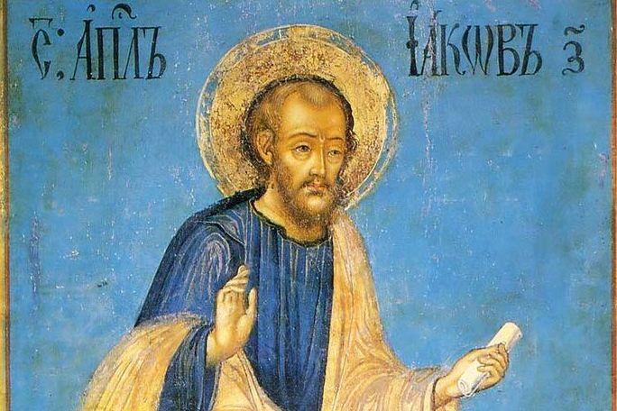 25 июля. Святой Апостол Иаков (Зеведеев). Праздник