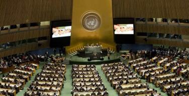 Святейший Престол: ООН призвана стать на защиту человеческого достоинства