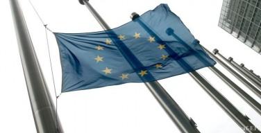 Заявление Комиссии европейских епископов: «Европа – это проект примирения, а не разделений»