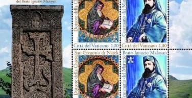 Почта Ватикана в 2015 году решила отметить двух выдающихся сынов Армянской Церкви