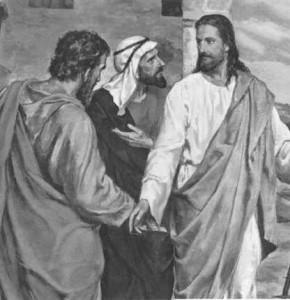 Иисус, Филипп и Нафанаил