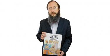 Раввин и его соратники хотят решить задачу строительства Третьего Храма в Иерусалиме с помощью современной науки