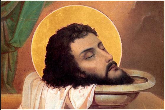 29 августа. Усекновение главы святого Иоанна Крестителя. Память