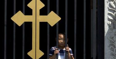 Asia News: нормализация отношений Китая и Ватикана может занять 10 лет