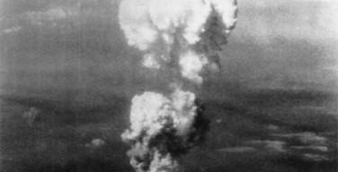 Хиросимское чудо: иезуиты были уверены, что остались невредимы благодаря молитве