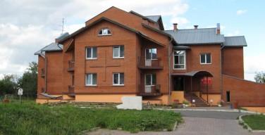 Детский дом «Приют св. Николая» был вынужден закрыться