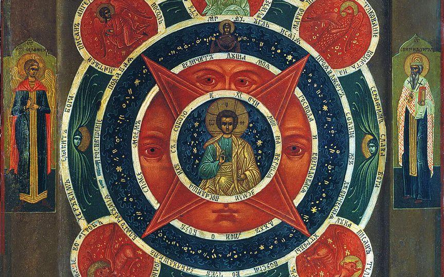 «Сибирская католическая газета» поздравляет христиан византийской традиции с началом нового церковного года (новолетием)