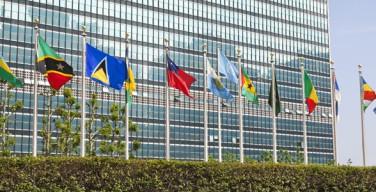 Ватиканская делегация в ООН выразила сомнения по поводу некоторых положений итогового документа переговоров ООН в Нью-Йорке