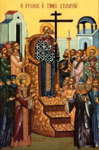 Икона Воздвижения Святого Креста Господня