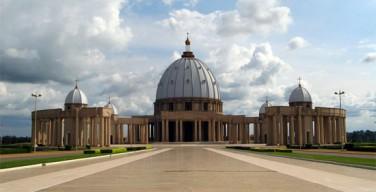 Самый большой в мире христианский храм отметил свое 25-летие
