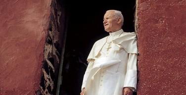 Лучшие фотографии понтификата Св. Иоанна Павла II