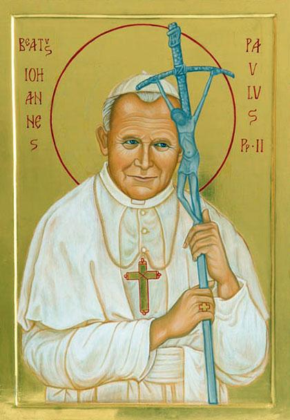 Икона св. Иоанна Павла II из церкви Св. Эгидия в Риме