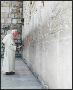 """Иоанн Павел II у """"стены плача"""" в Иерусалиме"""