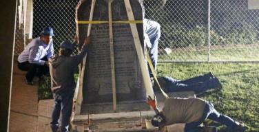 В столице штата Оклахома был демонтирован монумент «Десять Заповедей»