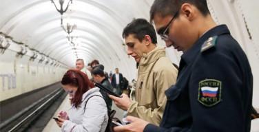 В московском метро появился имитационный Wi-Fi с угрозами от имени ИГИЛ