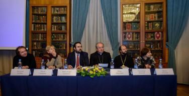 В Москве представлена новая книга о Папе Франциске