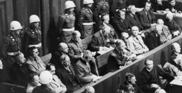 Неоднозначное наследие Нюрнберга