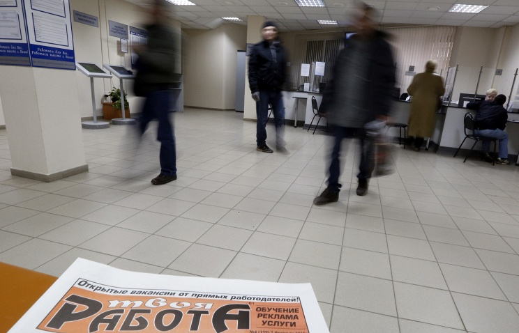 Безработных россиян могут обязать платить взносы в фонд ОМС
