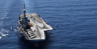 Франция направляет авианосец «Шарль де Голль» для участия в операции против ИГИЛ