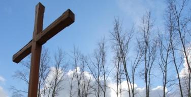 День поминовения всех усопших верных