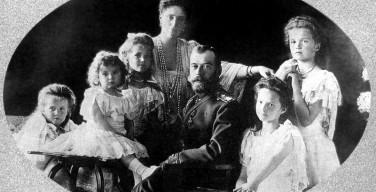 Дополнительная экспертиза подтвердила подлинность останков Николая II