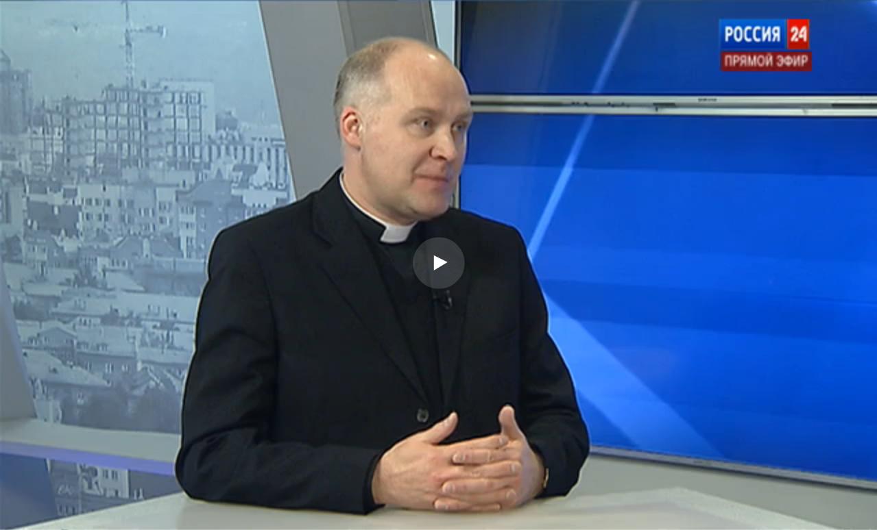 Новосибирск отмечает католическое Рождество (интервью о. Сергея Давыдова на канале «РОССИЯ 24»)