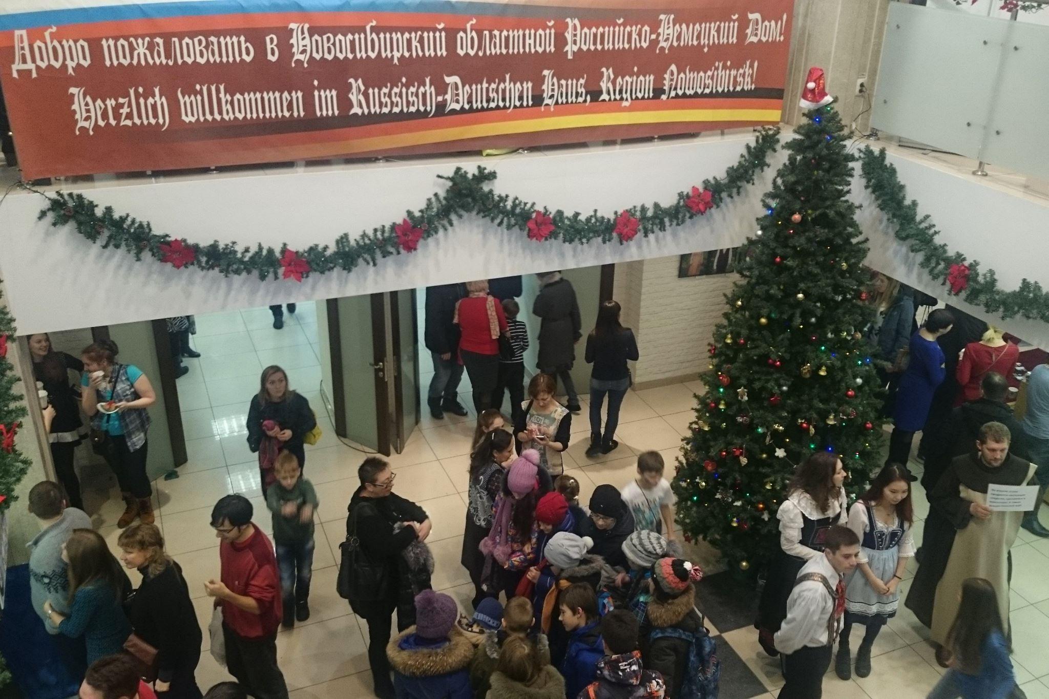 Рождественский базар в Российско-немецком Доме в Новосибирске