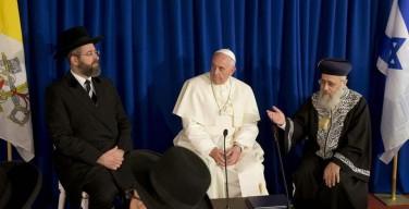 Новый документ Папской комиссии по связям с иудаизмом: Церковь не проводит миссию среди евреев