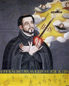 Икона Св. Франциска Ксаверия
