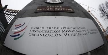 Святейший Престол против соперничества в мировой торговле