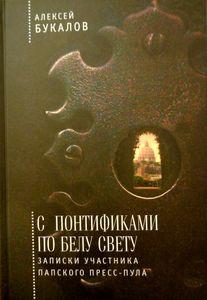 buk_book
